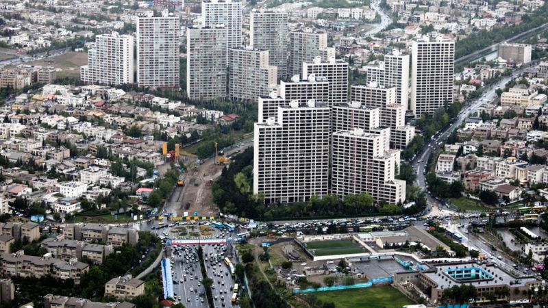 Aerial Photo - Zahra Farajasri