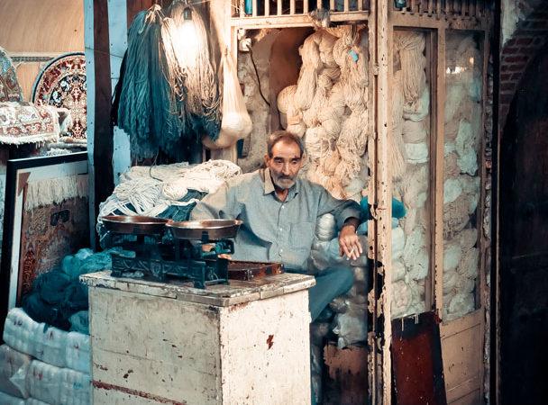 Street Photography - Zahra Farajasri